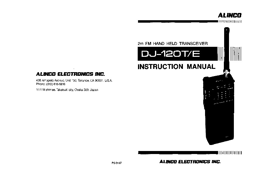 alinco dj 120 fm radio owners manual rh needmanual com Alinco DJ 580 Alinco DJ X2000