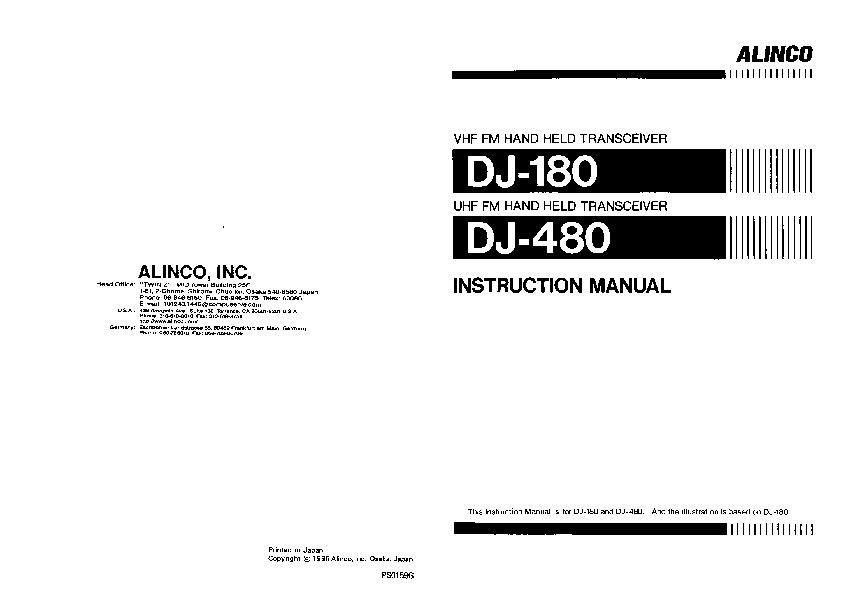 Alinco Dj-180 Инструкция