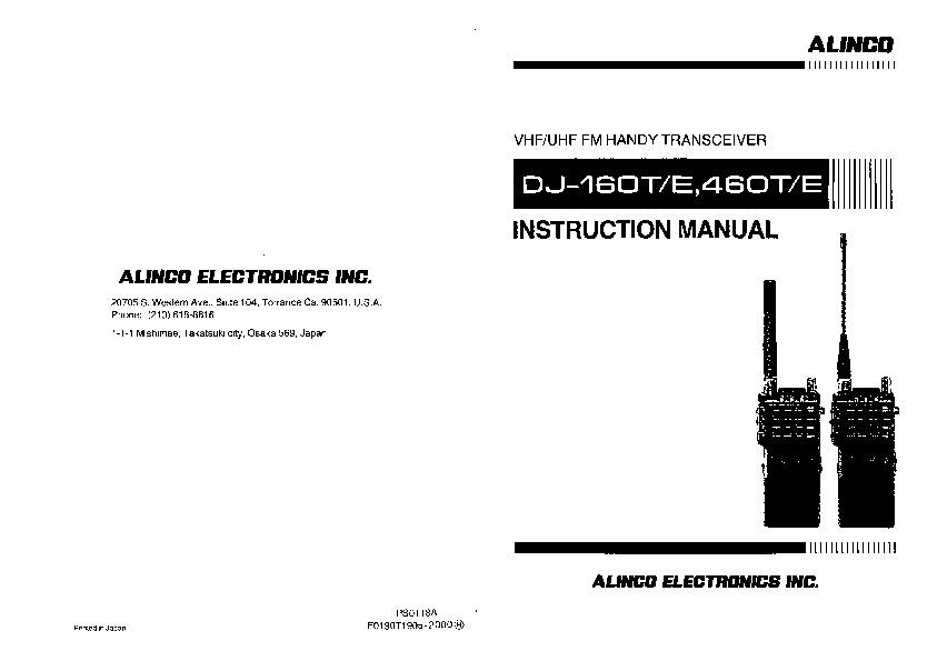 alinco dj 160 te dj 460 te vhf uhf fm radio instruction owners manual rh needmanual com Alinco DJ X10 Alinco DJ 580