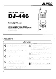 Alinco DJ-446 VHF UHF FM Radio Instruction Owners Manual page 1