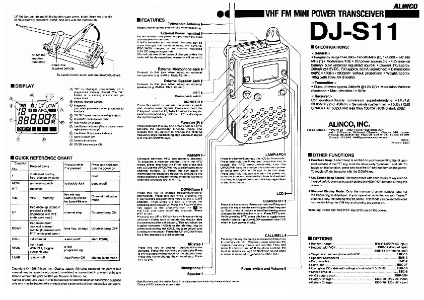 alinco dj s11 user guide user guide manual that easy to read u2022 rh gatewaypartners co
