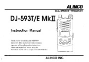 Alinco DJ-593 T E MkII VHF UHF FM Radio Instruction Owners Manual page 1